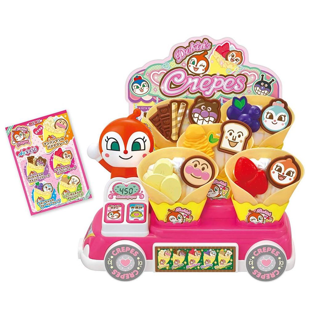 「現貨」麵包超人 日本正版 家家酒 餐車 商店 冰淇淋 餅乾店 可麗餅 可莉餅 遊戲組