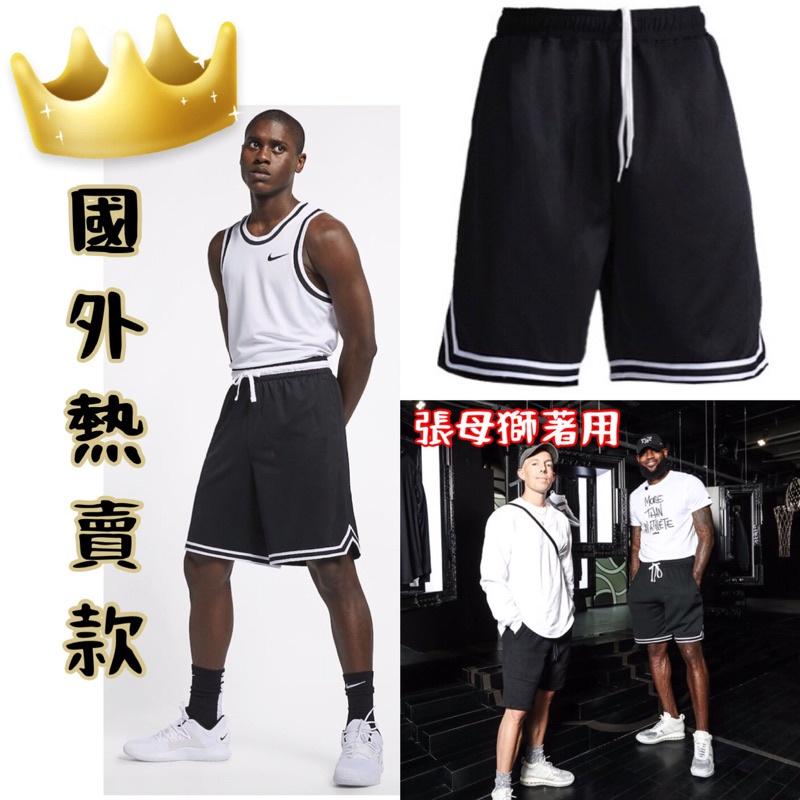 【】🔥LBJ 籃球褲 NIke dry 復古籃球褲 復古運動褲 吸濕排汗 速乾 素面 籃球短褲 抽繩短褲 重訓