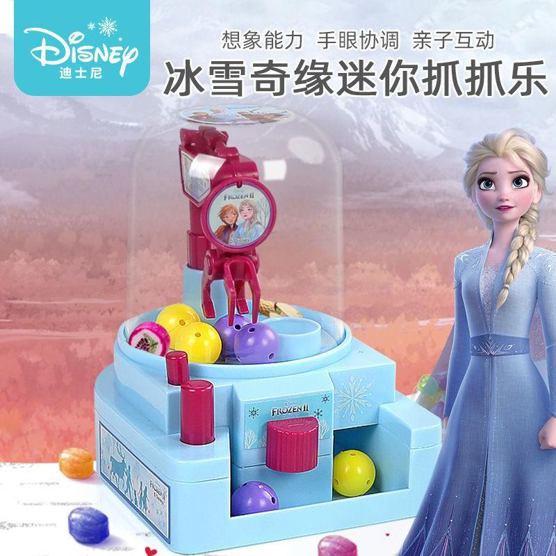迪士尼抓娃娃機玩具兒童小型家用迷你糖果機游藝機扭蛋機夾娃娃機