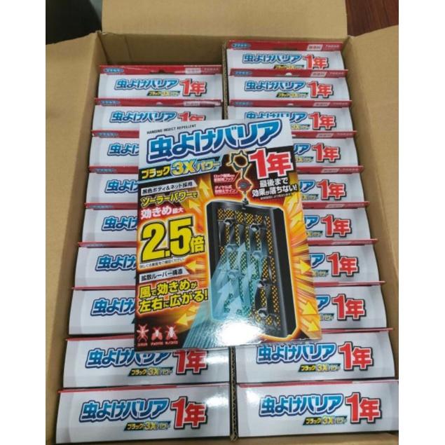 日本🇯🇵FUMAKIRA新版366日2.5倍防蚊強效驅蚊掛片