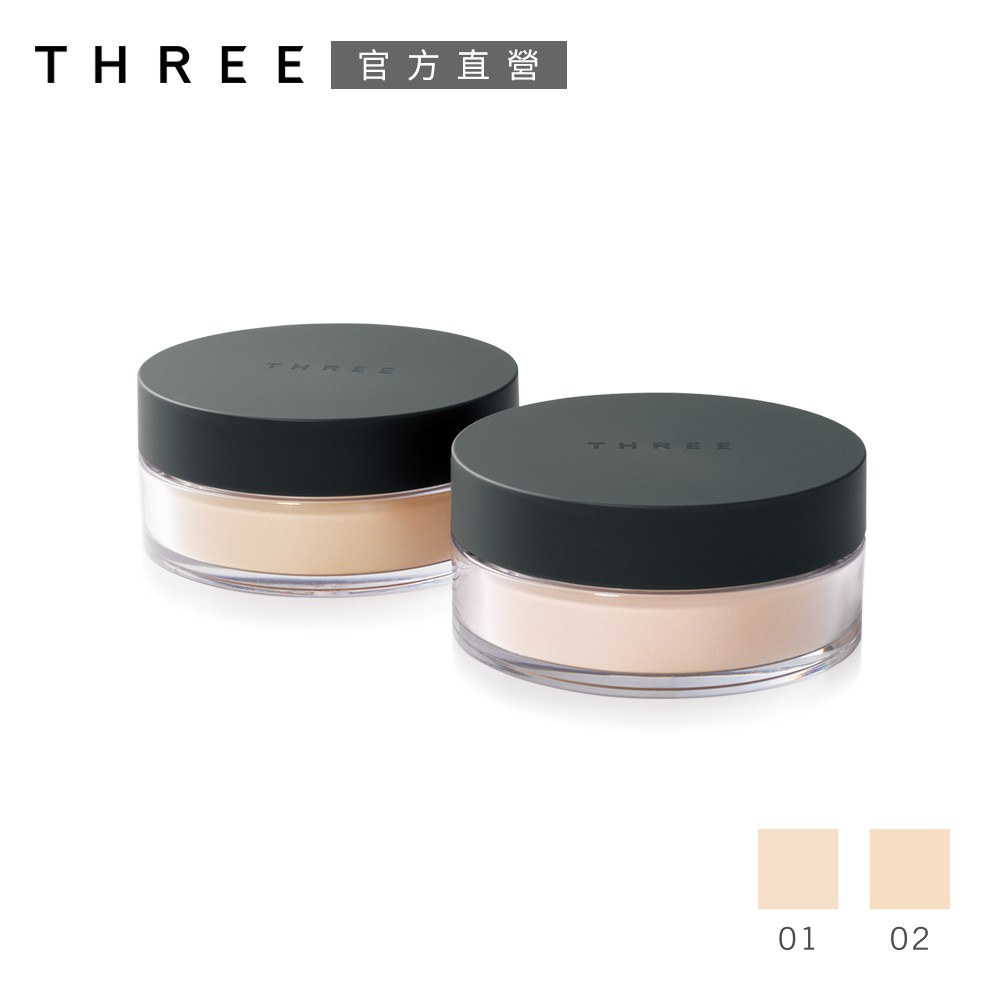 THREE 凝光蜜粉(光采) 17g(2色任選)