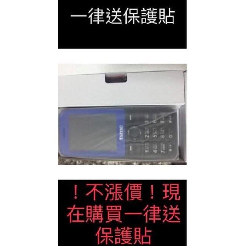 台積電廠區tsmc科技園區專用機(全新品)