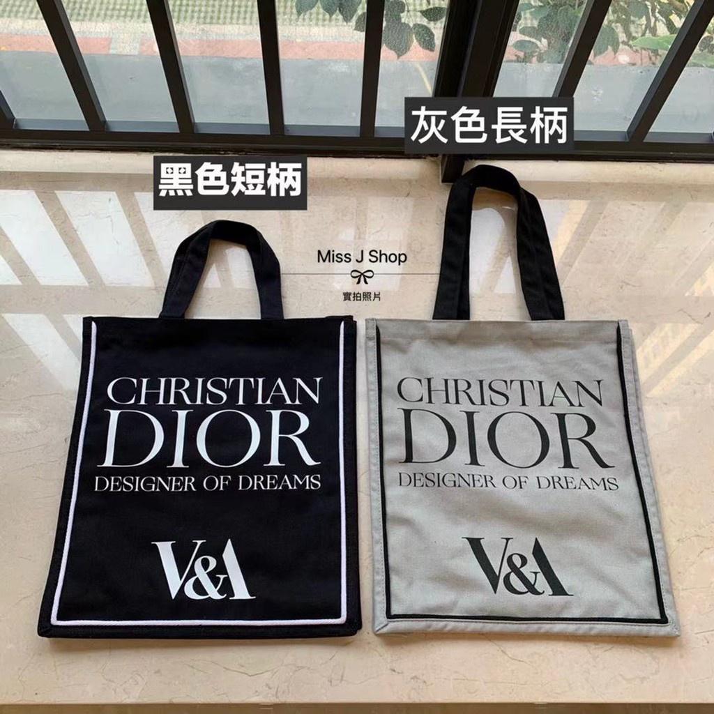 Dior V&A博物館聯名款 倫敦限定 帆布包 帆布袋 購物袋