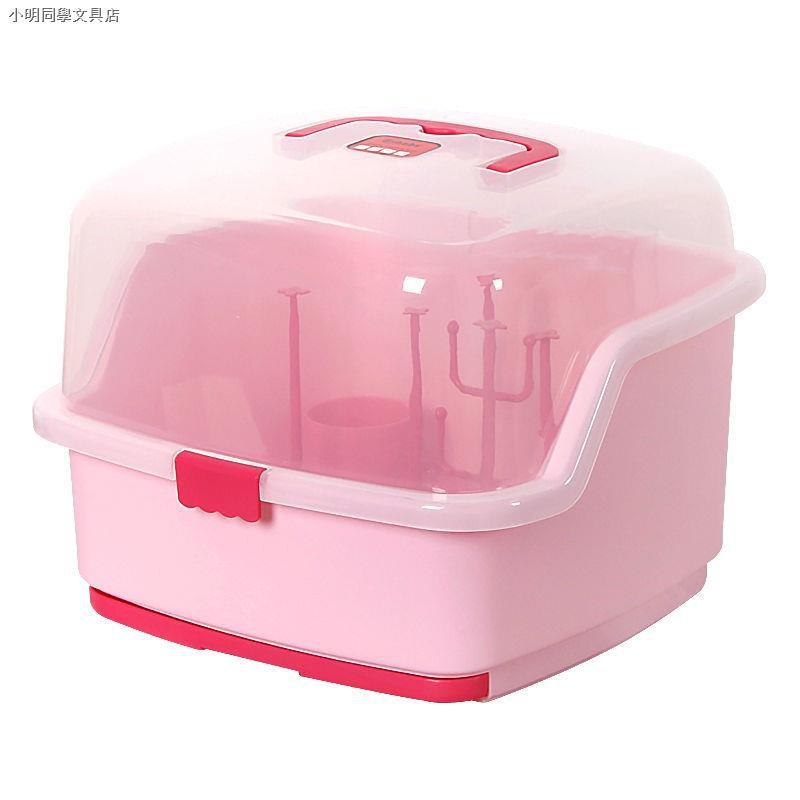 兒童奶瓶收納箱盒便攜式大號寶寶餐具儲存盒瀝水密封防塵晾干架