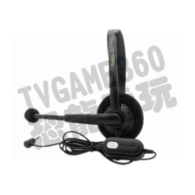 (出清商品)XBOX360 新版原廠有線 耳機 麥克風 耳麥 手把下方連接孔 對戰通話使用 非遊戲背景聲 白色 黑色