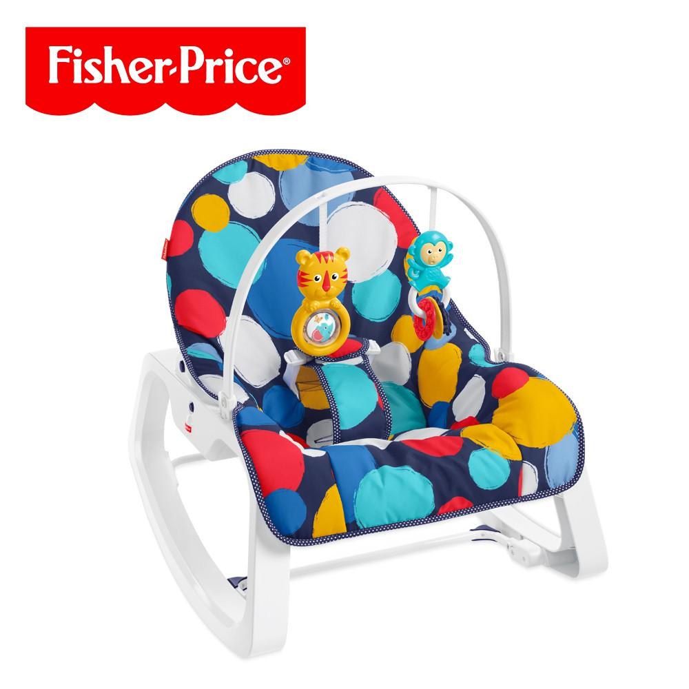 費雪 Fisher-Price 繽紛圓點躺椅