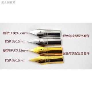 通用永生/ 百樂鋼筆尖78g+88g笑臉貴妃鋼筆尖成人學生筆頭百樂筆尖