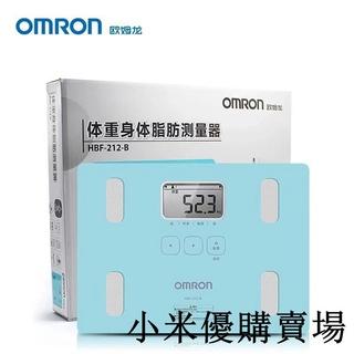 熱賣 OMRON 歐姆龍 體脂計 體重計 HBF-212 嘉義市