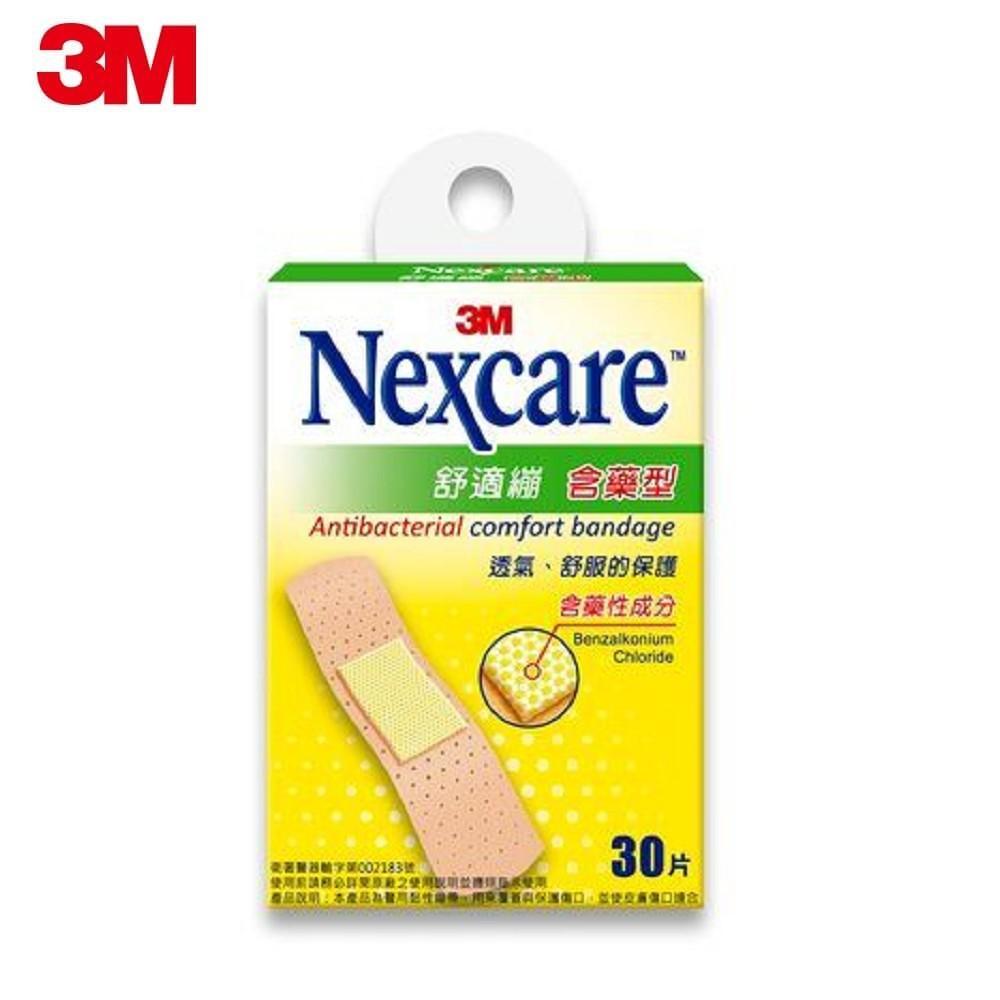 3M 舒適繃含藥型(1.9 x 7.5 cm) X 30片【富康活力藥局】