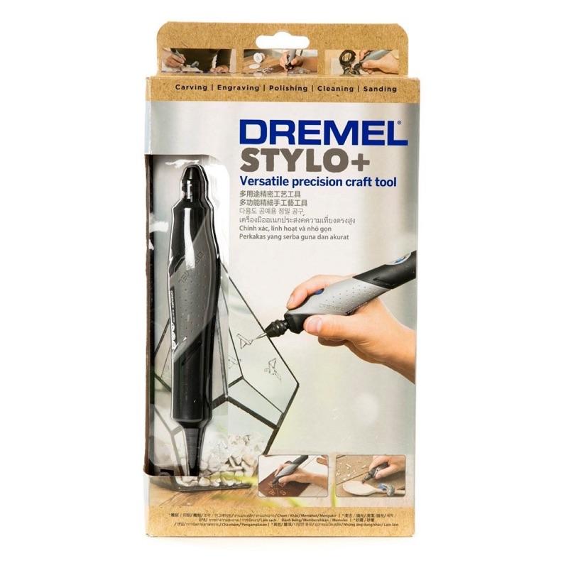 刻磨機|Dremel 2050 15 多用途迷你刻磨機 Stylo+ (含稅)