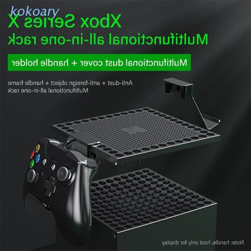 KOK Xbox Series S X多功能散熱的主機防塵罩