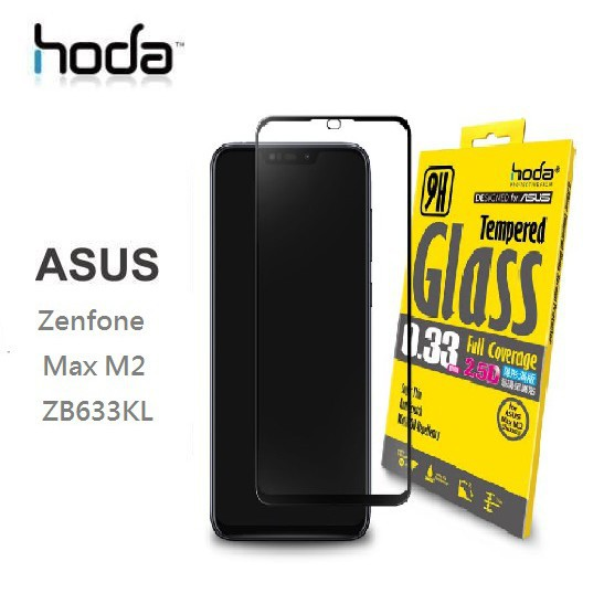 【HODA】ASUS ZenFone ZB633KL Max M2 2.5D滿版 9H鋼化玻璃 保護貼 光華。包你個頭