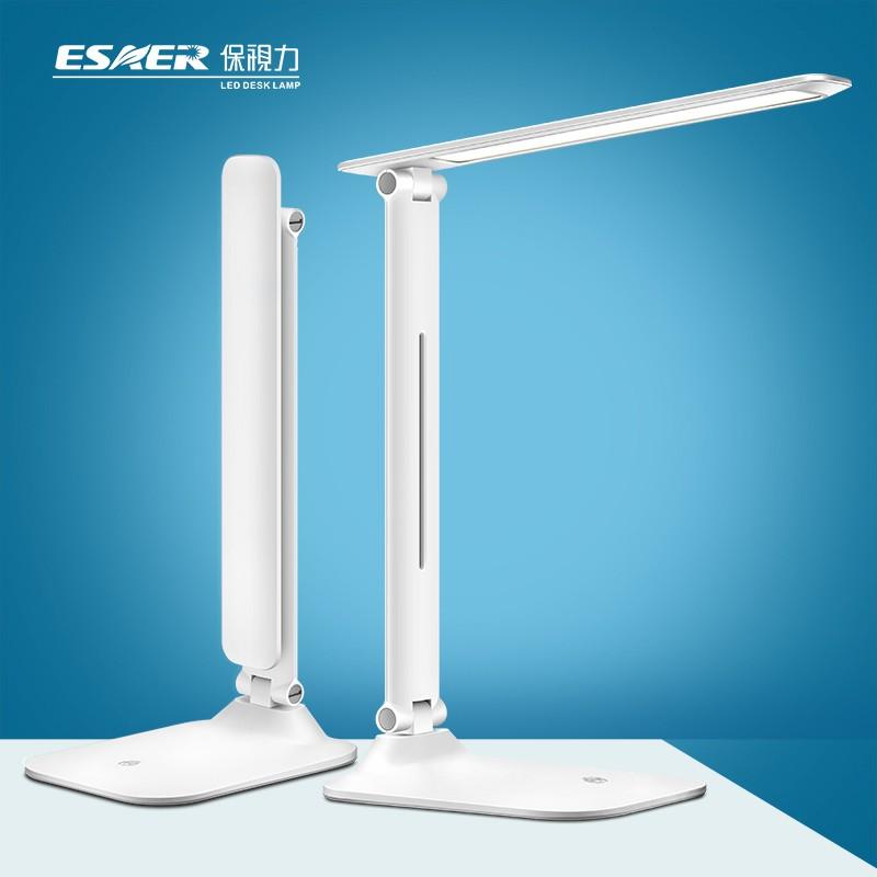 保視力LED臺燈護眼書桌小學生宿舍兒童學習專用充電插電兩用床頭