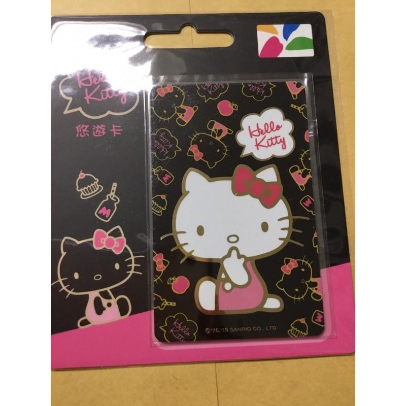 全新絕版HELLO KITTY悠遊卡-粉嫩金一張直購888元