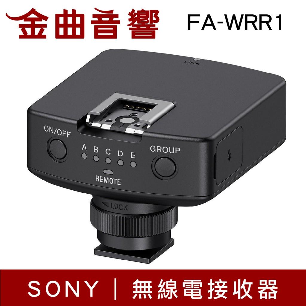 SONY 索尼 FA-WRR1 無線電 控制器   金曲音響