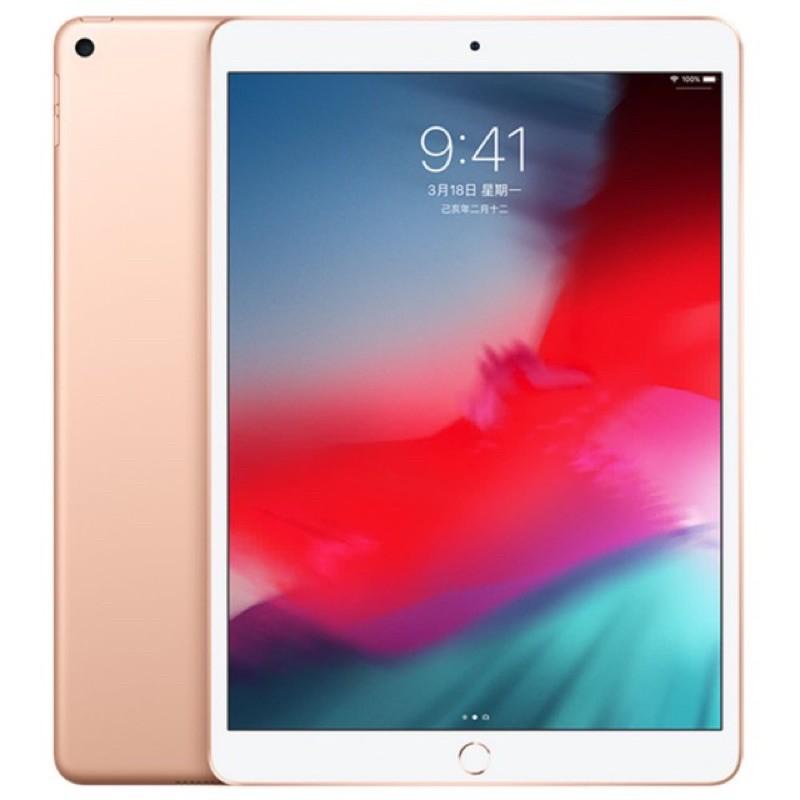 台灣公司貨iPad air3 10.5吋 256G WiFi 平板電腦 (二手)