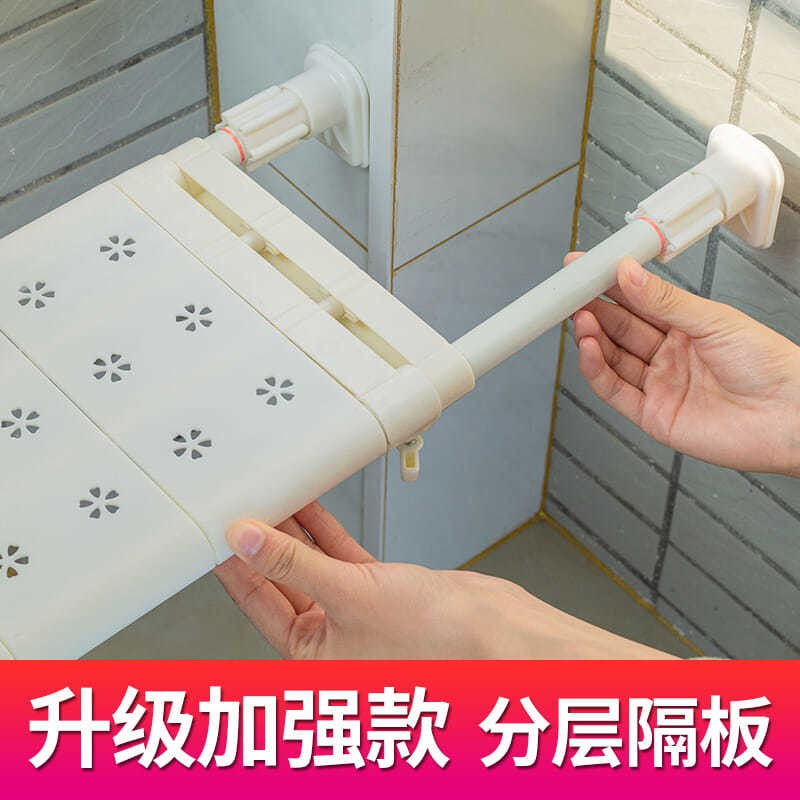 可伸縮衣柜內收納分隔板衣廚柜子分層架隔斷板鞋柜廚房浴室置物架