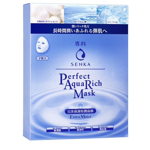專科完美保濕特潤面膜 7片/盒【愛買】