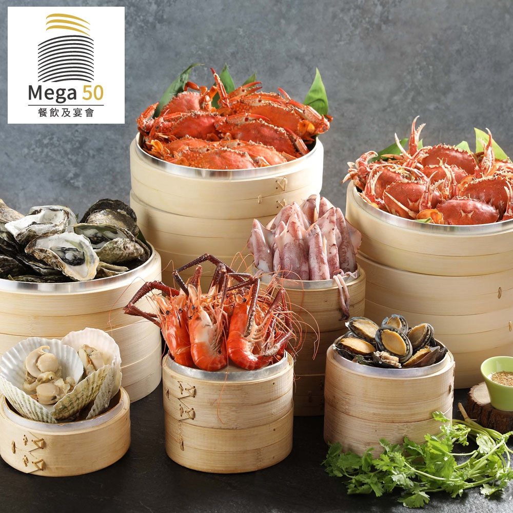 【Mega 50】50樓Cafe自助餐廳-單人吃到飽平日午餐券20ITF[台北][MoTicket 電子票券]