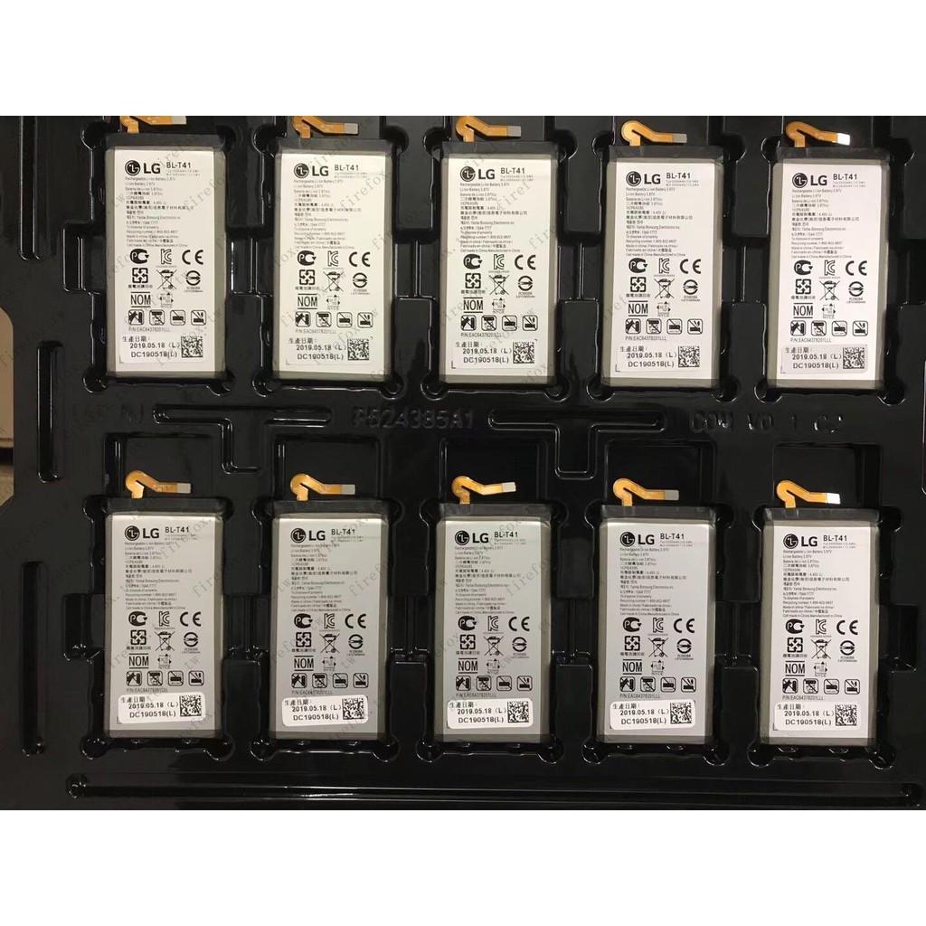 特惠☆適用于LG G8 ThinQ電池 g8手機電池BL-T41電芯電板電池firefox.tw