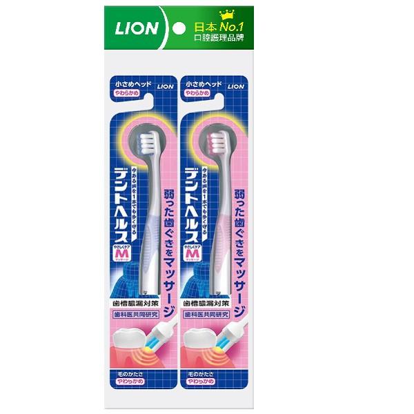 獅王按摩齦牙刷 2入(顏色隨機出貨)【康是美】