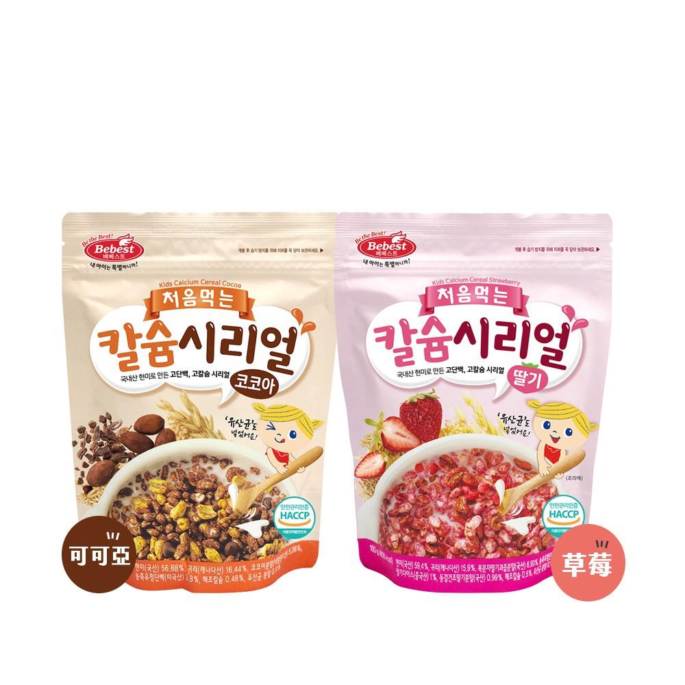 韓國 Bebest 貝思 穀物麥片(草莓)/(可可亞) 早餐麥片 100g