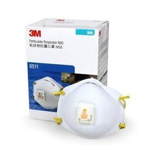 3M N95口罩 8511 N95 防粉塵口罩 - 閥型舒適款 帶閥 碗 3m口罩