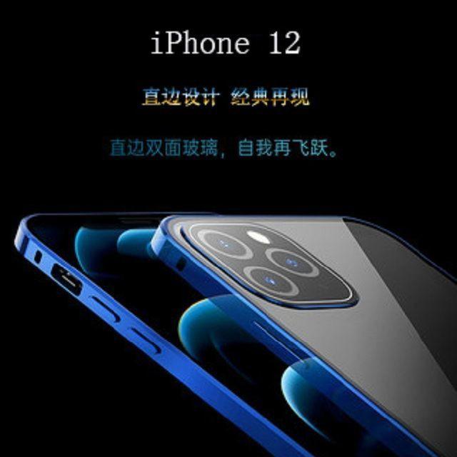 台灣蘋果12手機殼雙面玻璃卡扣式iPhone12Pro鏡頭全包金屬邊框保護殼