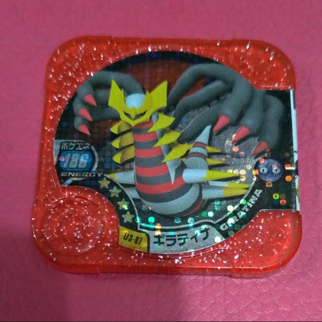 現貨 正版 絕版品 神奇寶貝 pokemon tretta 卡匣  大師等級 級別 四星 4星 騎拉帝納