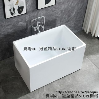 【冠盈STORE衛浴】浴缸家用小戶型日式深泡亞克力獨立一體式可移動坐式超迷你方缸 臺中市