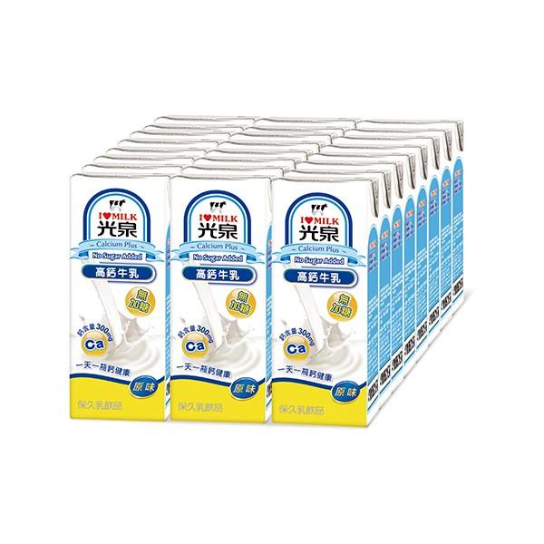 光泉高鈣牛乳(無糖) 200mlx24包/箱  【大潤發】
