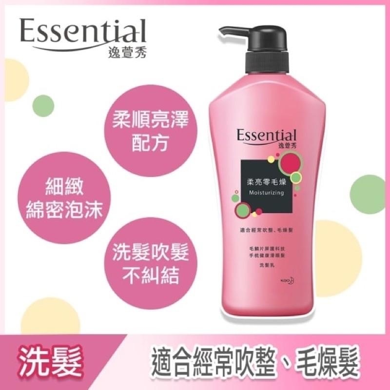 逸萱秀 Essential 逸萱秀柔亮零毛燥洗髮乳 700ML