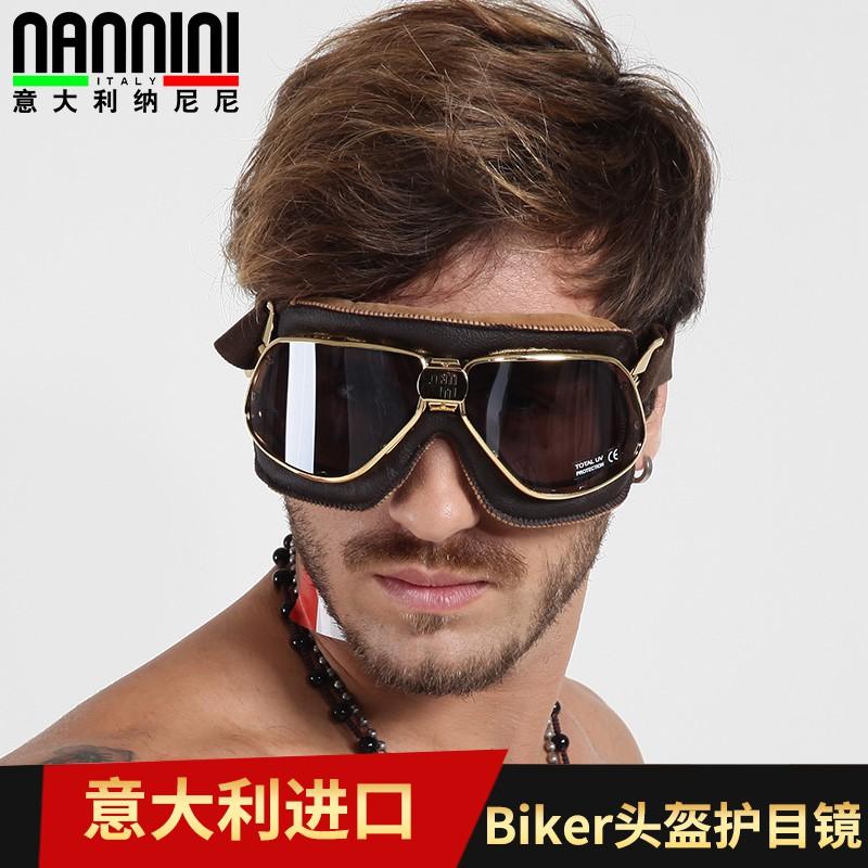 nannini防護眼鏡防風沙防塵防沖擊風鏡騎行眼鏡摩托車護目鏡防霧