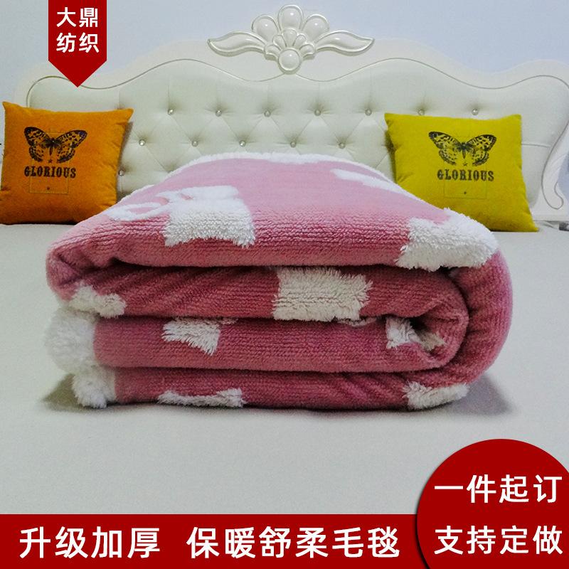 秋冬新款印花毛毯子 兒童卡通 空調蓋毯 加厚 大號舒棉絨毛毯 雙人被 暖毯 寶寶毯 寵物毯 沙發毛毯