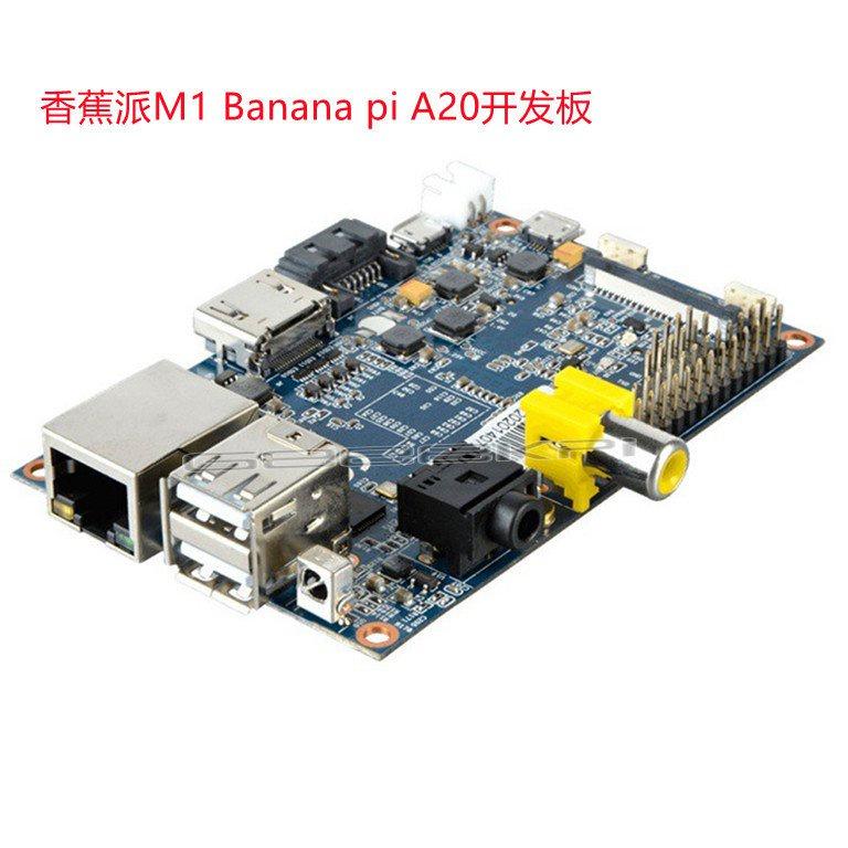 【現貨秒發】香蕉派M1 Banana pi A20開發板