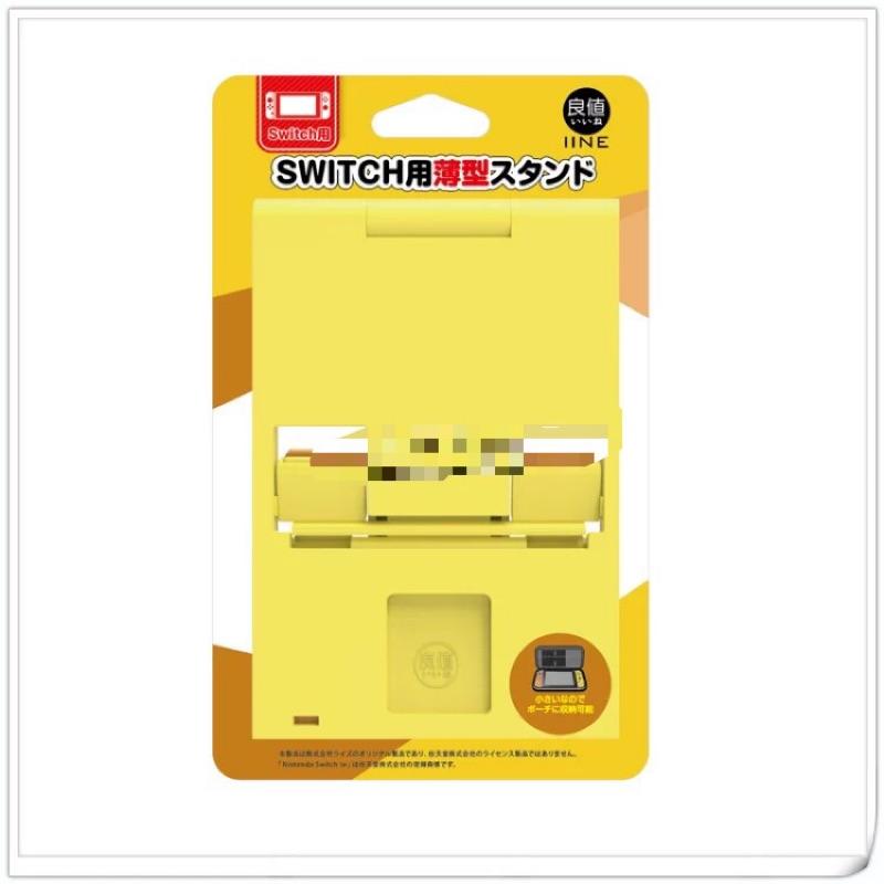 現貨 Switch NS 主機支架 良值 皮卡丘 精靈寶可夢 神奇寶貝 限定版 支撐架 週邊 配備