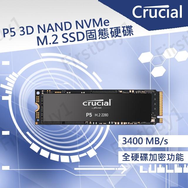 【現貨】美光 Crucial P5 2TB PCIe M.2 2280SS SSD