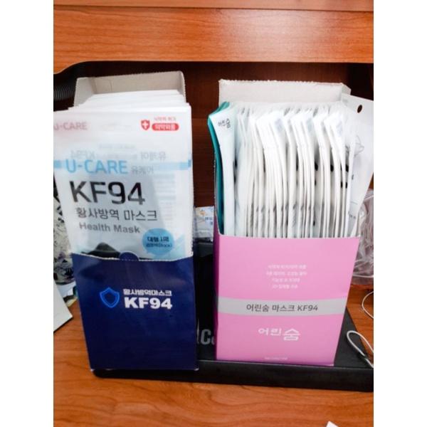 韓國kf94口罩 白色 成人 非醫療