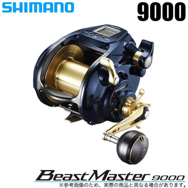 現貨2019新版 shimano beast master 9000 深場頂級電動捲線器 bm9000
