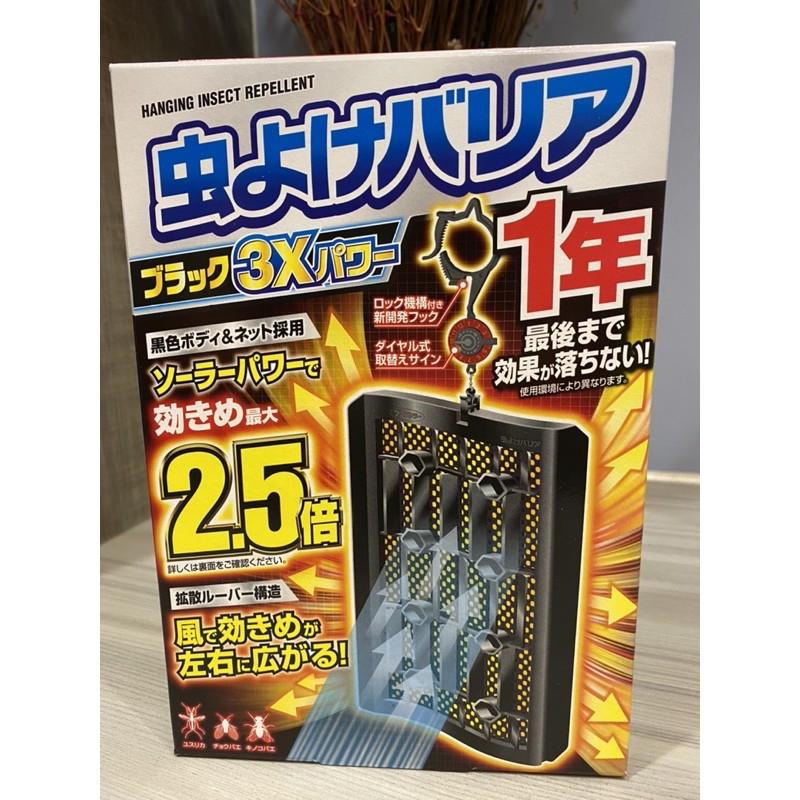 少量現貨!!日本製Fumakilla防蚊掛片366日長效