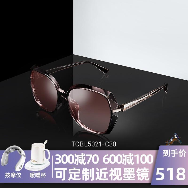 暴龍防曬紫外線女士太陽眼鏡時尚大臉顯瘦百搭偏光近視墨鏡韓版潮