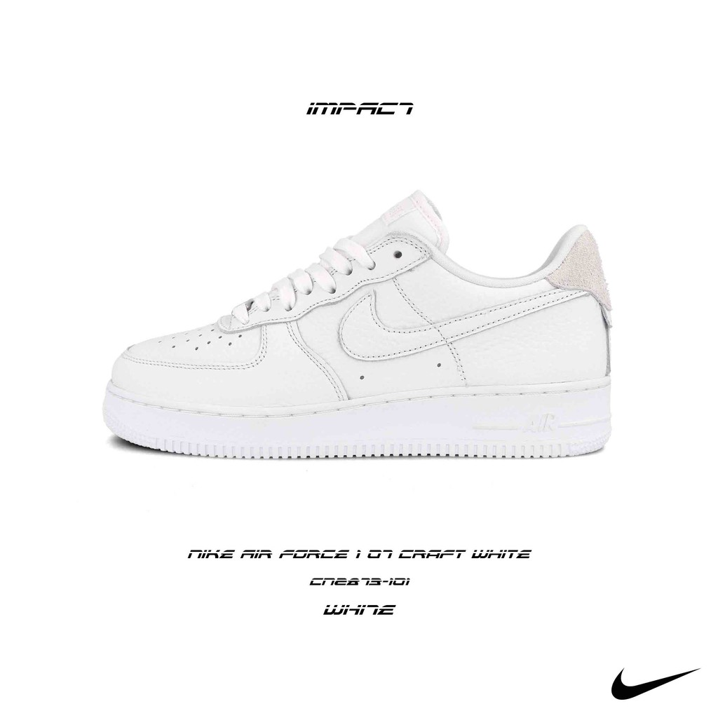 Nike Air Force 1 07 Craft White 白 灰 荔枝皮 麂皮 CN2873-101 IMPACT