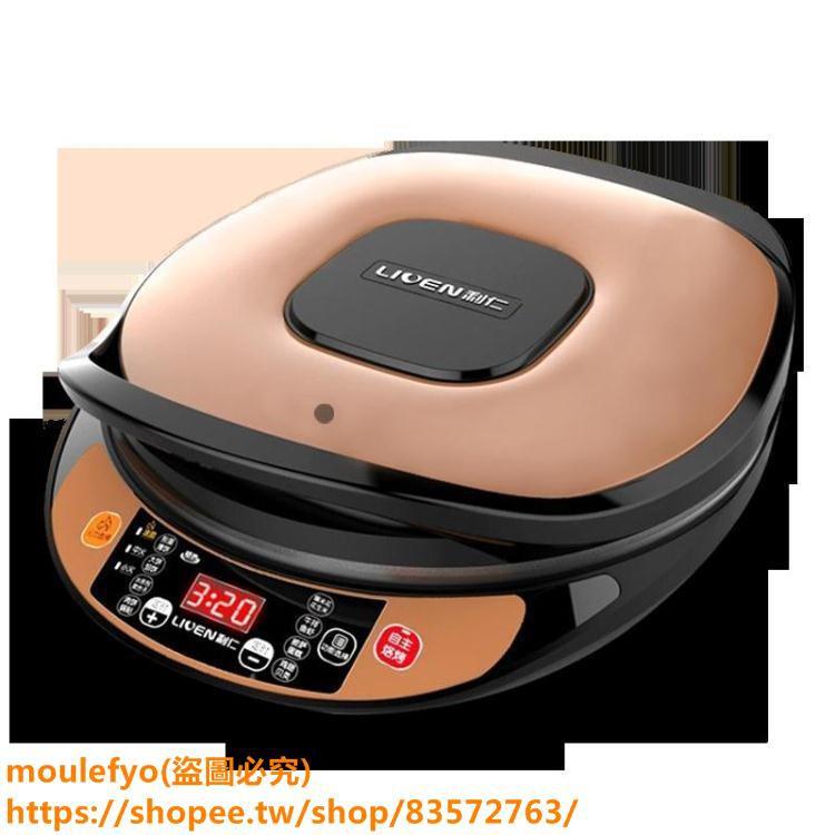 爆款電餅鐺家用雙面加熱自動斷電蛋糕機烙餅鍋煎餅機電餅檔igo極客玩家220v
