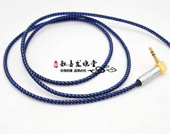 適用於AKG k872 K812pro耳機升級線type c 2.5 4.4mm音頻線