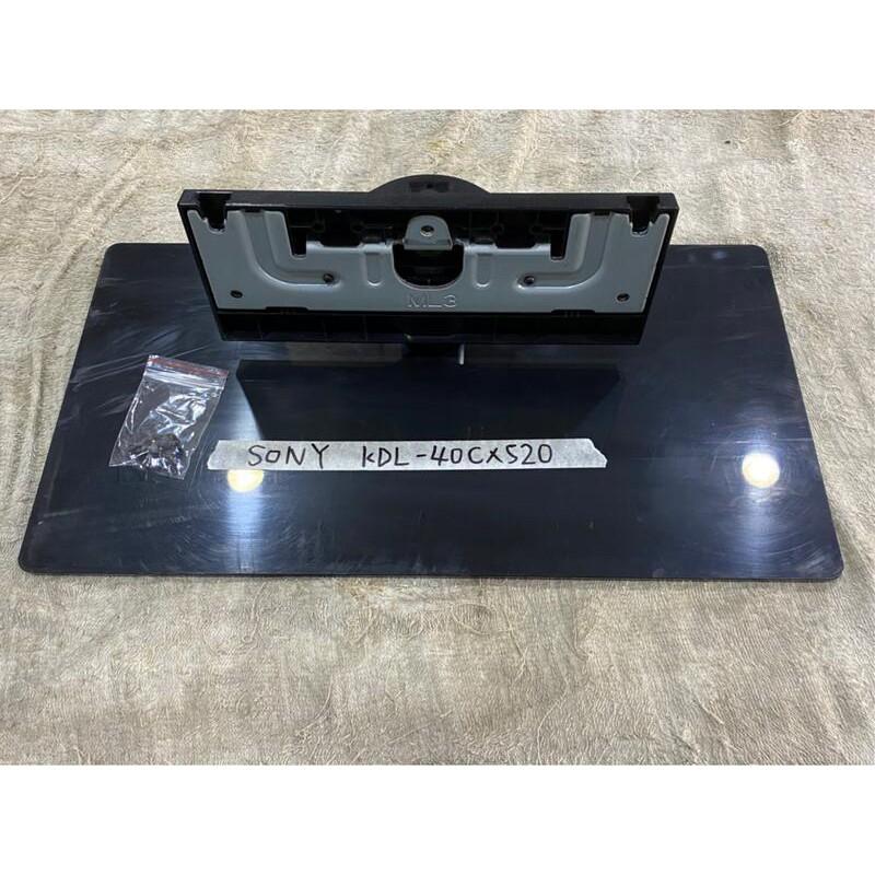 SONY 新力 KDL-40CX520 腳架 腳座 底座 附螺絲 電視腳架 電視腳座 電視底座 拆機良品