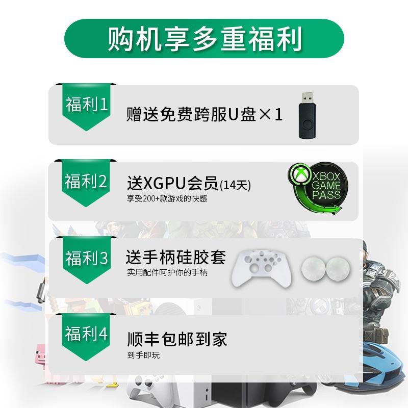 電玩~微軟Xbox Series S/X主機XSS XSX次世代4K遊戲主機現貨手柄