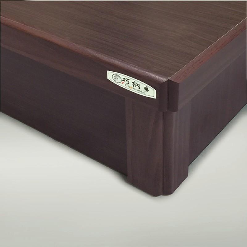 【EA229-304】波麗優質9吋高6分木心板3尺全封床底