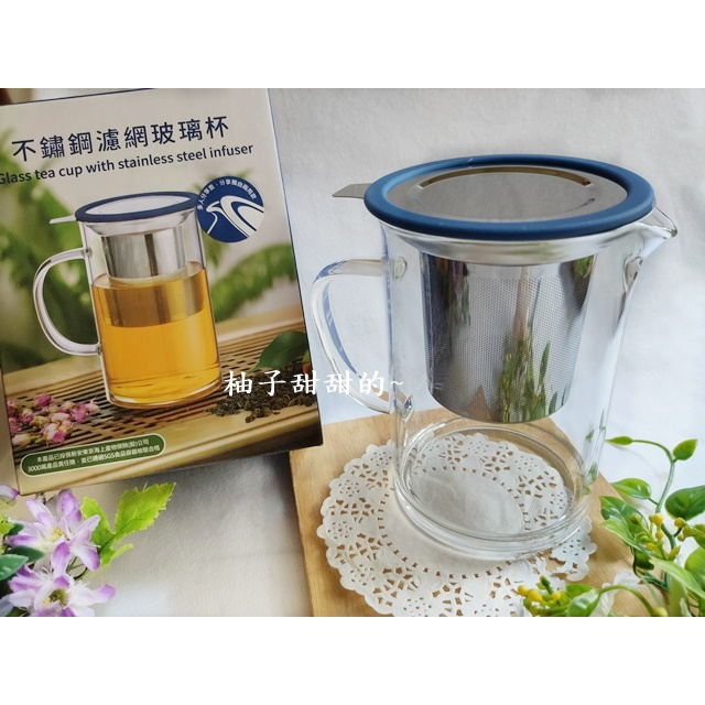 股東會紀念品-不鏽鋼濾網玻璃杯 不鏽鋼 玻璃茶杯 濾網杯 濾網茶壺 耐熱玻璃泡茶壼 花茶壺 玻璃濾茶壺 耐熱玻璃