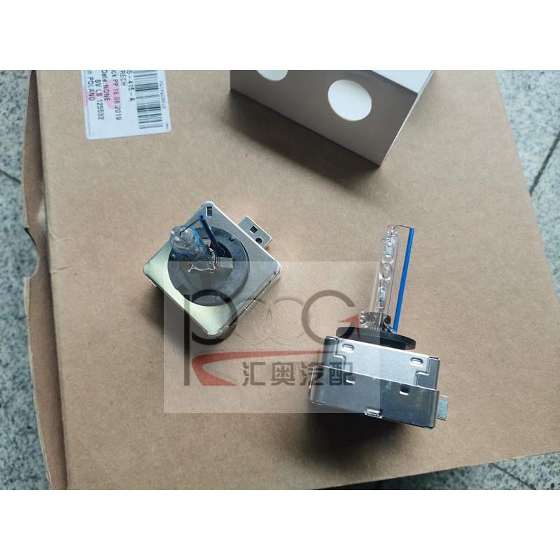 適用于奧迪A4L/A5/Q5/Q7/TT大燈氙氣燈泡氙燈燈炮