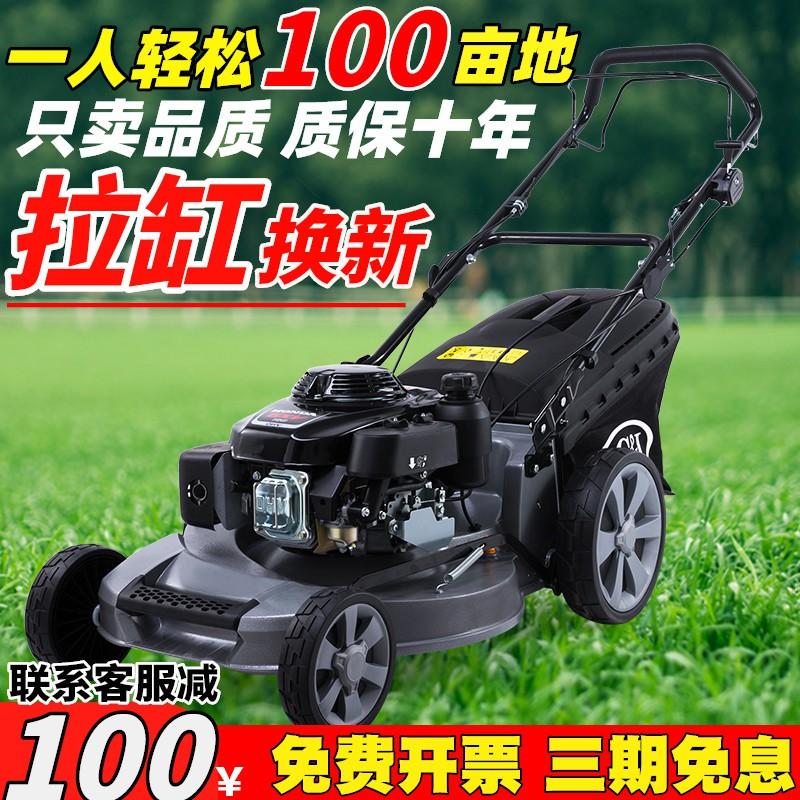 【花園割草機】本田汽油割草機手推自走式果園割草機草坪機除草機推草剪草打草機